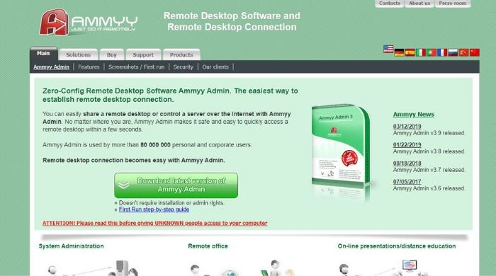 TeamViewer Alternative - Ammyy Admin