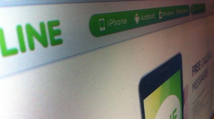 Line - alternative to skype