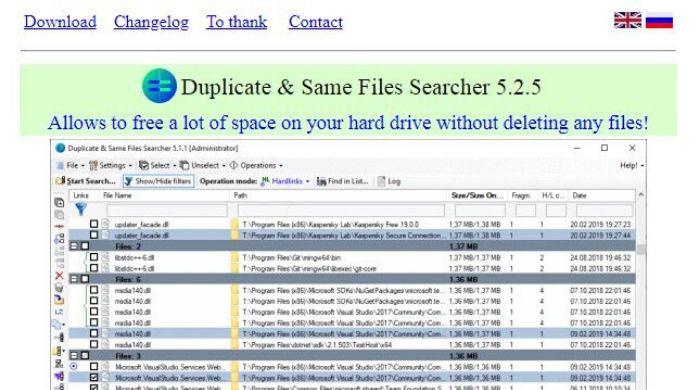 Duplicate Searcher - Best Duplicate File Finder Software Windows